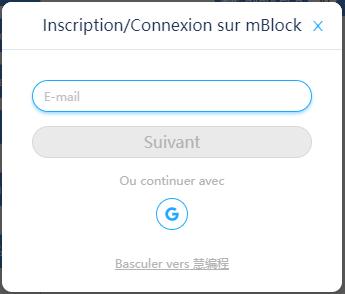 inscription sur mBlock, formulaire de connexion / inscription